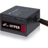 FSP Hyper 600W