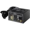 FSP Raider II ATX Gamer 450W 80+ Silver BOX (PPA4503102)