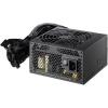 FSP Raider II ATX gamer tápegység 550W 80+ Silver BOX