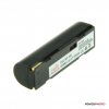 Fujifilm NP-100 akkumulátor a Jupiotól