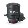 Fujinon MP 2,8-6mm (YV2.1X2.8SR4A-2L), 3 MP D/N manuál íriszes optika