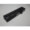 Fujitsu Siemens 23-UG5C1F-0A Akkumulátor 4400 mAh