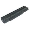 Fujitsu Siemens S26391-F6125-L100 Akkumulátor 4400 mAh