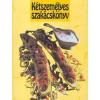Gabo Kiadó Kétszemélyes szakácskönyv