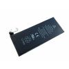 GB-S10-423482-0100 Akkumulátor 1420 mAh akku