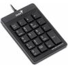 Genius Vezetékes Numerikus Billentyűzet Numpad i100 USB Fekete
