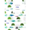 Geopen Kiadó John Banville: A tenger