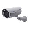 GEOVISION 1,3 Mp Geovision IR kompakt IP kamera, Fix 3mm objektív, valós D&N, 5 VDC/PoE