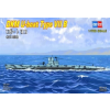 German U-boat Type tengeralattjáró makett HobbyBoss 87008 tengeralattjáró makett HobbyBoss 87008