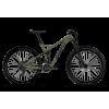 Ghost HAMR 6.7+ AL 2018 Backcountry MTB Kerékpár
