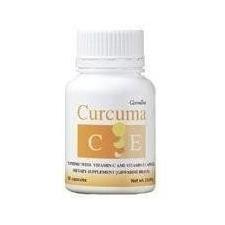 Giffarine GIFFARINE CURCUMA KAPSZULA 60DB gyógyhatású készítmény