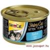 Gimborn-Gimcat ShinyCat kölyök macska konzerv tonhalas 70g 6 db