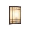 GLOBO 48089W - Fali lámpa 1xE27/60W