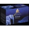 Goldmännchen Assam