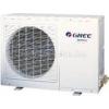 Gree GWHD18 multi klíma kültéri (5,3 kW, max. 2 beltéri)