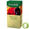 GREENFIELD Festive Grape Tea 25 filter