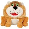 Grimasz Pajtik Grimasz Pajtik oroszlán plüssfigura - 12 cm