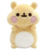 Gund Pusheen Cheek Hamster