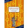 Gyárfás Edit, Gyurácz Annamária, Vigh Szilvia, Losjak László Szókincsvarázsló - Játékos feladatok matricákkal