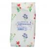 Gyógyfű Kerti Kakukkfű Tea Megfázás 50 g