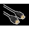 Hama 1,5m HDMI kábel
