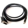 HDMI - DVI kábel (2m)