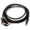 HDMI - DVI kábel (3m)