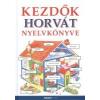 Helen DAVIES - SZILÁGYI ESZTER KEZDŐK HORVÁT NYELVKÖNYVE 1 db