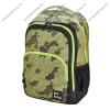 Herlitz Be.bag iskolai hátizsák, Be.ready - Abstract camouflage (30 l)
