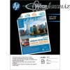 Hewlett Packard HP Matt [A4 / 200g] 100db fotópapír#Q6550A