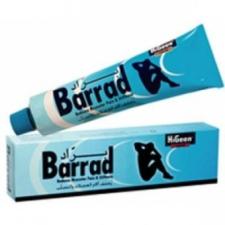 HiGeen Barrad hűsítő gél bőrápoló szer