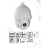 Hikvision DS-2DE7230IW-AE IP Speed Dome kamera, kültéri, 2MP, 4,3-129mm, IR150m, D&N(ICR), BLC, DWDR, Audio, I/O, PoE