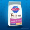 Hill's Canine Mature Adult Small & Miniature Csirkés - 1,5kg