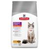 Hill's Science Plan 400g Hill's Science Plan Feline Adult Sensitive Stomach & Skin csirke száraz macskatáp