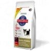 Hill's SP Canine Adult Healthy Mobility Medium 12 kg