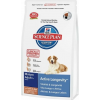 Hill's SP Canine Mature Adult Lamb & Rice (2 x 12 kg) 24kg