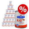 Hills Prescription Diet Hill´s Prescription Diet Canine 24 x 350/360/370 g - i/d Low Fat - Gastro (24 x 360 g)