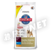 Hills SP Canine Adult Healthy Mobility Mini 7,5kg