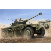 HobbyBoss French EBR-11 Wheeled Reconnaissance Vehicle tank makett HobbyBoss 82490