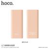 Hoco minimalista power bank / külső akkumulátor 7000mAh Apple iPhone / iPod - arany