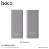 Hoco minimalista power bank / külső akkumulátor 7000mAh Apple iPhone / iPod - szürke