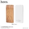 Hoco power bank / külső akkumulátor 8000mAh Apple iPhone / iPod - diófa minta
