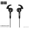 Hoco sportos fülhallgató jack konektorral Apple iPhone / iPod - fekete