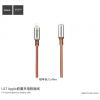 Hoco stílusos kábel Apple készülékekhez - 1m - barna