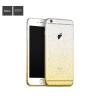 Hoco - Super star series csillámos színátmenetes iPhone 6/6s tok - arany