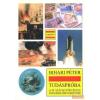 HOLNAP Tudáspróba - A 20. század története fiataloknak című tankönyvhöz