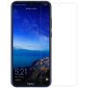 Honor Play 8A (Samsung Galaxy A10) karcálló edzett üveg Tempered glass kijelzőfólia kijelzővédő fólia kijelző védőfólia