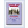 HORVÁTH KÁROLY - ANOTHER STEP FORWARD - CD-VEL -