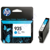 HP 935XL C2P24AE cyan festékpatron - eredeti Officejet Pro 6230 6830