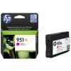 HP 951XL magenta CN047AE eredeti festékpatron - OfficeJet Pro 8100 8600 8610 8620 276dw 251dw